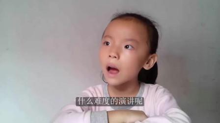 刘坚强儿童学《从零开始学英语》第1级 英文字母 1-3 学英语的正确步骤和方法