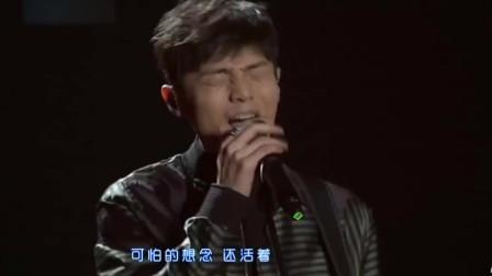殿堂级导师李荣浩演唱《火烧的寂寞》,自弹自唱气氛太嗨,惊艳!