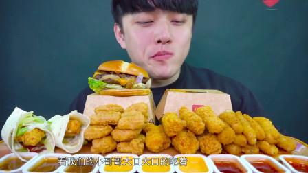 韩国小哥哥吃麦当劳的招牌芝士汉堡套餐,感觉又是高热量的一餐!