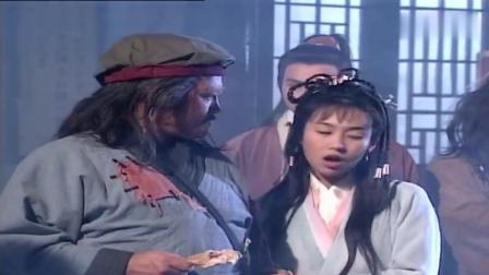 《射雕英雄传》黄蓉用激将法让洪七公使出降龙十八掌, 这威力好大!