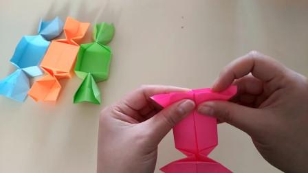 创意手工:简单漂亮的糖果收纳盒折纸,女生都喜欢的小盒子,手工折纸视频