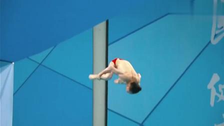 跳水回顾:练俊杰这一跳简直完美,直接跳出101分,这表情亮了!