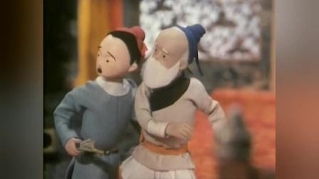 一部经典的国产动画《镜花缘》在女儿国商人被册封皇妃,还要裹脚