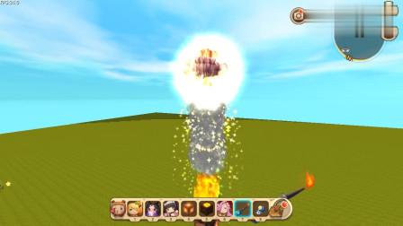 迷你世界:超大火把制作教学,一根就能点亮整个夜晚!