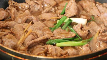 客家人教你一道牛肉做法,炒出来的牛肉口感嫩滑,好吃下饭