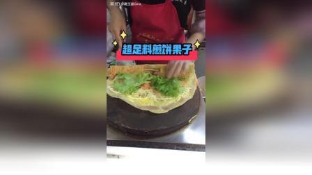 加肉松火腿沙拉土豆丝脆皮的煎饼果子太好吃了! !