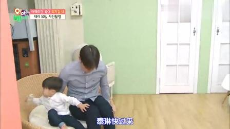 全家人的注意力都在泰拉身上,泰吴孤单地躲在角落,好心疼