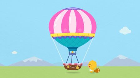 贝瓦学英语:嗨,小汽车 11热气球