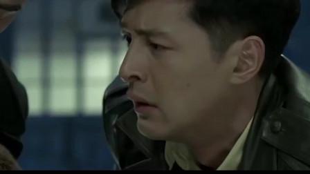 伪装者:大结局,明镜被日本人,明家三兄弟悲痛欲绝