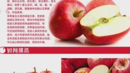 """上海早晨 2019 """"爱妃""""苹果实为低价""""红玫瑰""""?易果网:请出示鉴定证明"""