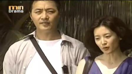 韩剧放手《火花》之贤泰国结识康旭一见如故发生露水情缘