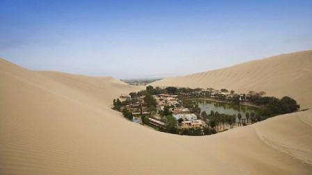沙漠中发现世外桃源,内有1300多人居住,已经存在上百年