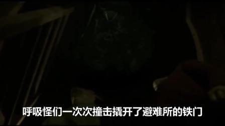 少女为了躲避怪物,在地下躲藏300天,出来后却发现自己才是怪物