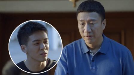 剧集:《带着爸爸去留学》黄小栋身世揭秘 他的亲生父亲是谁?
