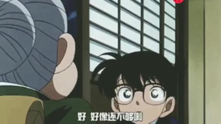 名侦探柯南:柯南偷喝白干能变身!关键是还能变成别人!