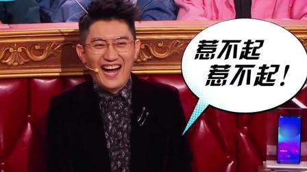 揭秘黄明昊陈小纭瘦脸神技