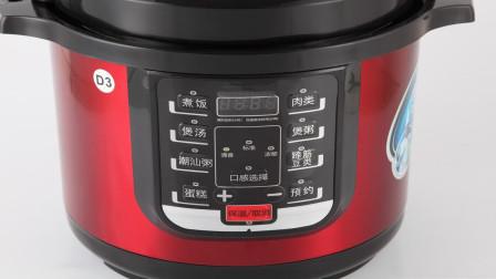 高压锅和电压力锅,它们分别都是怎么工作的呢?今天算长见识了