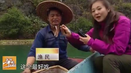 美丽中国乡村行:当地渔民直接生吃鱼,游客吃完大赞太美味!