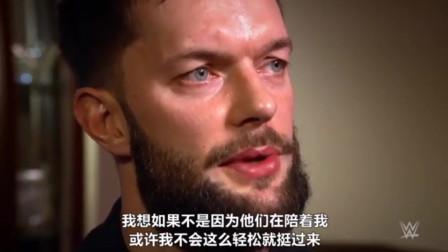 芬巴洛尔父母谈恶魔王子WWE巨星成长之路 不敢相信儿子成为大人物