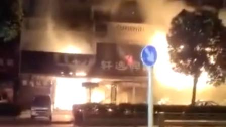 江苏扬州一店铺起火后向外蔓延 店内夫妇遇难