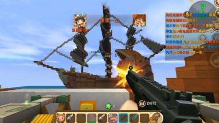 迷你世界:海盗战争 同样是海盗为何别人如此优秀 夏墨无能为力