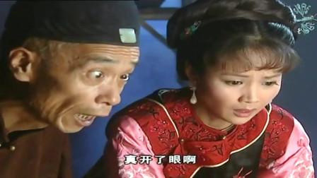 梦断紫禁城:和珅的老婆看见自己家的密室中许多财宝很是意外