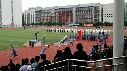 校运会开幕式,你这怕是武校吧?