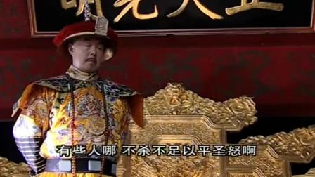 皇上要杀和珅纪晓岚,刘全一听兴奋,赶紧叫人帮和珅准备寿衣