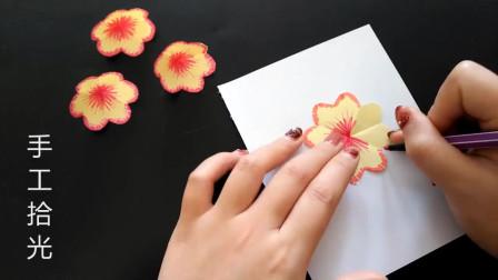 创意手工:教你自己动手DIY折纸卡片花,弹出立体花朵的贺卡
