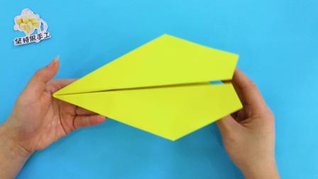 这个纸飞机飞的超级远,做法还简单的不行
