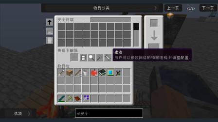 【Minecraft】魔法水晶空岛EP12 距离现代科技越来越近