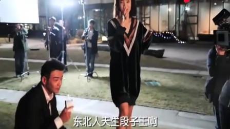 《我们都要好好的》花絮:片场之跨界歌王,美声女王刘涛,低音杨烁
