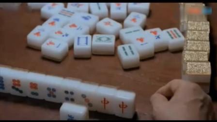 在路边买了个打麻将必赢的灵牌,回来秒变赌神,把把胡大牌