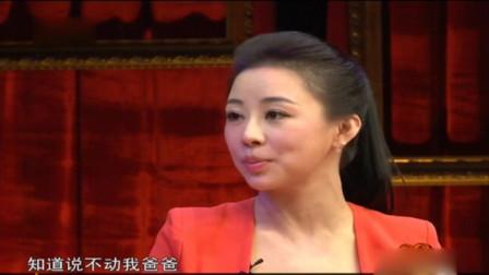 潘晓婷讲述她的人生故事,背后有个非常严厉的父亲