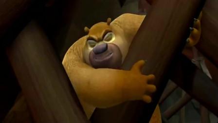 地下通道坍塌,熊大拼命救熊二,不愧是亲兄弟