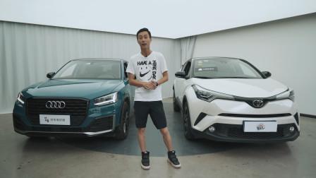 袁启聪在线教学,这些开车必备小技能你学会了没?