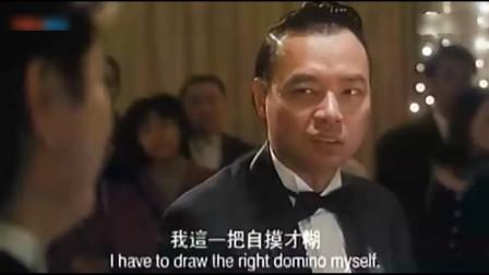 赌神打麻将清一色,遇到雀圣的挑衅,被杠断了还能自摸