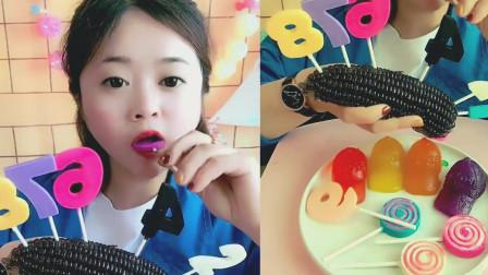 美女直播吃苞米数字巧克力,有创意各种口味任意选,向往的生活