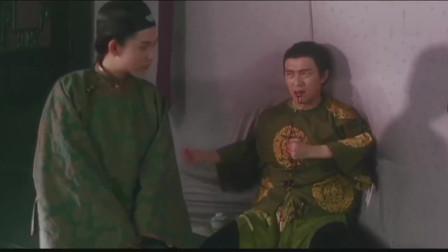星爷桃花运多到变成桃花劫,皇帝翻牌都没星爷勤啊