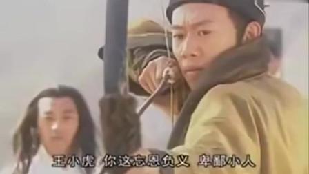 残剑震江湖:柳飞腾搭救凤阳公主,公主非但不领情,拿起石头就砸柳飞腾的头!