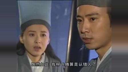 残剑震江湖:小伙把醉酒同窗送入房间,竟无意知道了她是个女子!