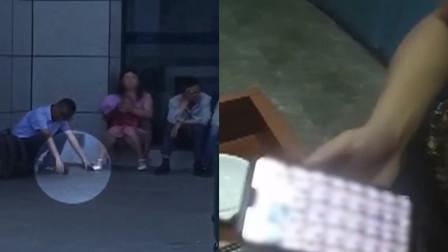 """五旬男子""""寻求刺激""""偷拍女性裙底 男子:趁女性专心玩手机时偷拍"""