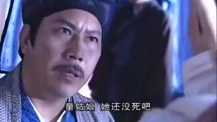 残剑震江湖:董芊被庸医所误,身上身上生出腐肉,命悬一线!