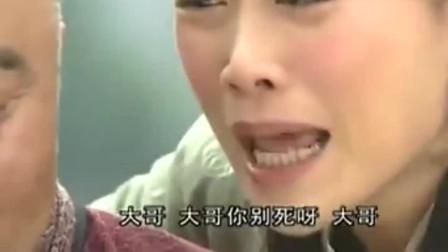 残剑震江湖:美丽的公主失明后嫁给头子,快的时候公主告诉他!