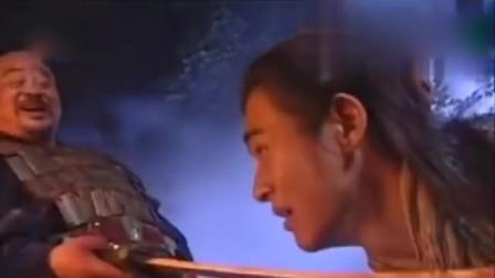 残剑震江湖:山贼大当家的手起刀落,就把二当家的了,还在那乐呵!