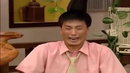 笑笑茶楼:天乐要跳槽,大伙一起欢送他,天乐坐地上嚎哭起来!