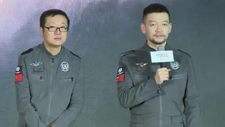 刘慈欣编剧《青春之船》项目启动 文娱新天地 20190624 超清版