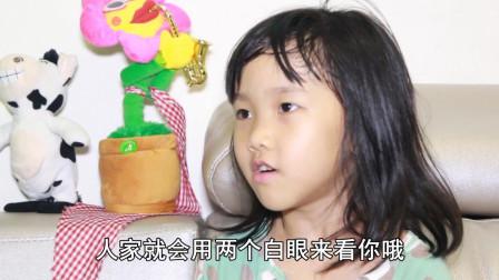 女儿的成语解释太奇葩,爸爸听完直接晕倒,太搞笑了!