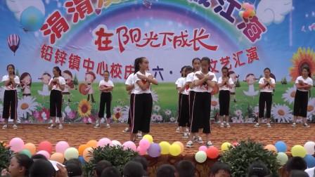 六一儿童节舞蹈表演《奔跑》