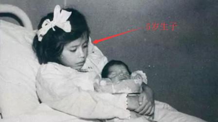 5位世界上最年轻的母亲